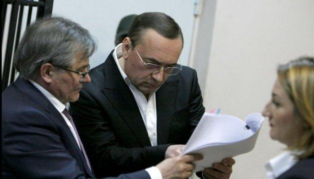 В НАБУ заявили, что вручили Мартыненко повестку на допрос