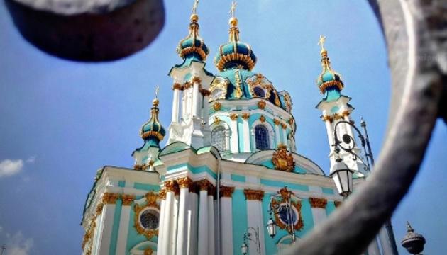 Объединительный Собор состоится в декабре - Павленко