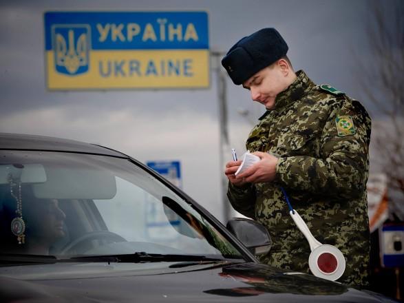 В МВД объяснили, в каких случаях будут пускать россиян в Украину