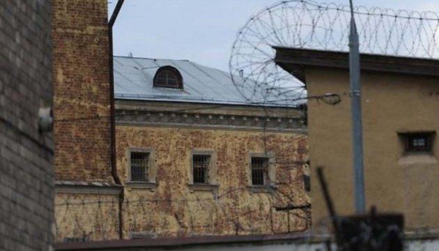 """РосСМИ: в """"Лефортово"""" доставили 21 украинского моряка, еще троих - в больницу"""