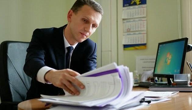 Суд частично удовлетворил иск депутата о люстрации Трубы