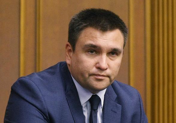 Украина не дискутирует с Венгрией о толковании своих законов - Климкин