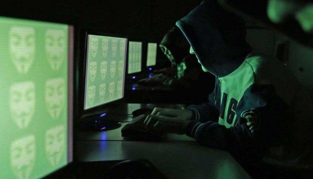 Сайт МинВОТ снова атаковали хакеры