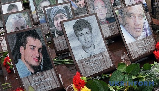 В Украине учредили стипендии для молодых ученых в честь Героев Небесной Сотни