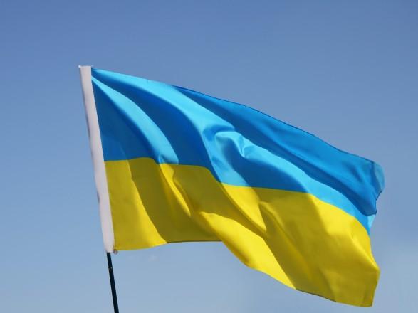 У Украины появилось еще одно консульство за рубежом