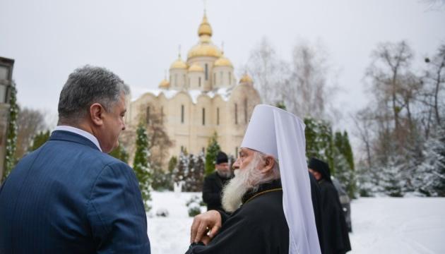 Украина ждала автокефальной церкви 1030 лет - Порошенко
