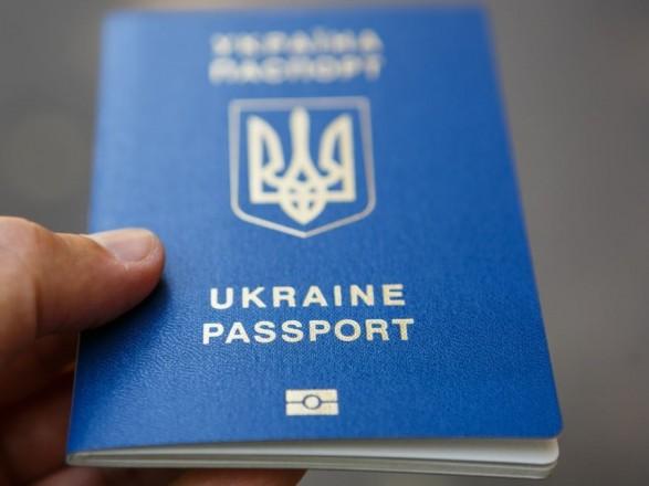 Украинцы смогут подать заявление для оформления биометрического паспорта онлайн
