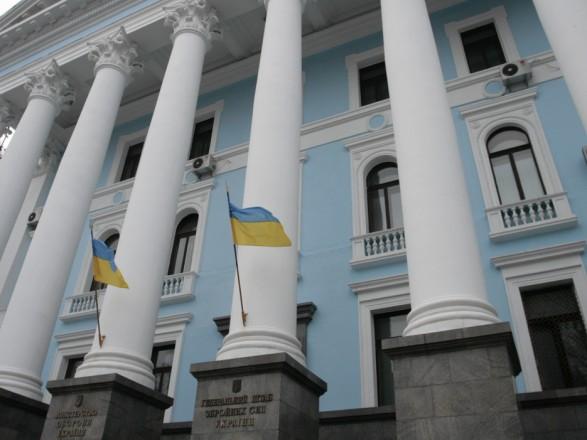 Вооруженные силы Украины привели в полную боеготовность - Минобороны