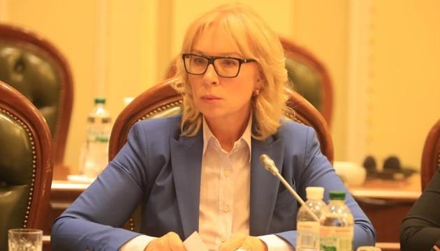 Задержанных на Азове украинских моряков допрашивают следователи РФ - Денисова