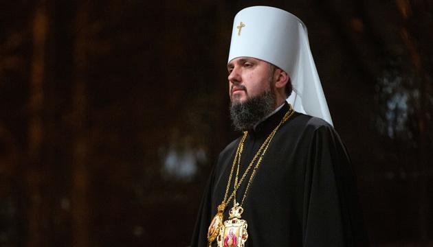 Епифаний сказал, с какими представителями МП поместная церковь будет вести диалог
