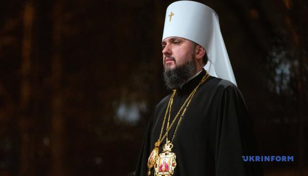 Портал Ватикана сообщил об избрании Епифания главой Православной церкви Украины