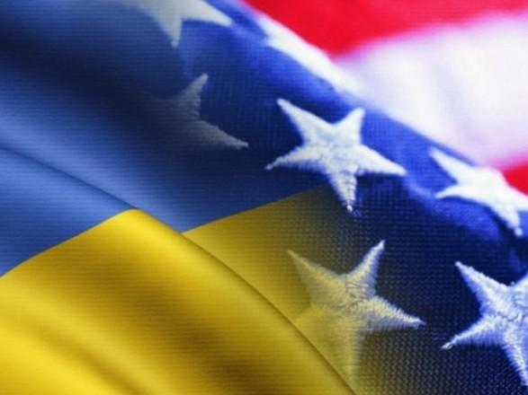 США выделят ВМС Украины 10 млн долларов