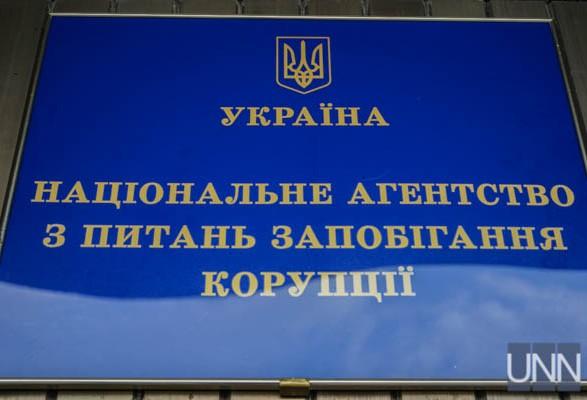 НАПК обеспечило возможность подачи декларации кандидатами на пост Президента Украины