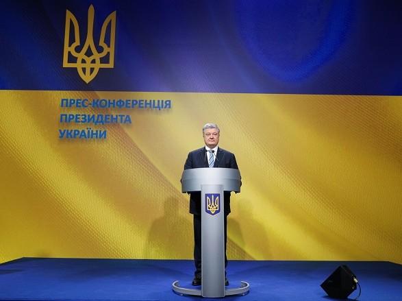 ВР в феврале должна принять изменения в Конституцию относительно курса на ЕС и НАТО