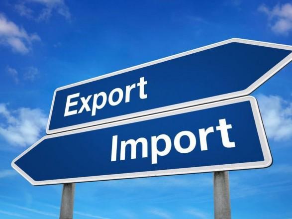 Правительство изменило состав переговорщиков о ЗСТ с Сербией и Турцией