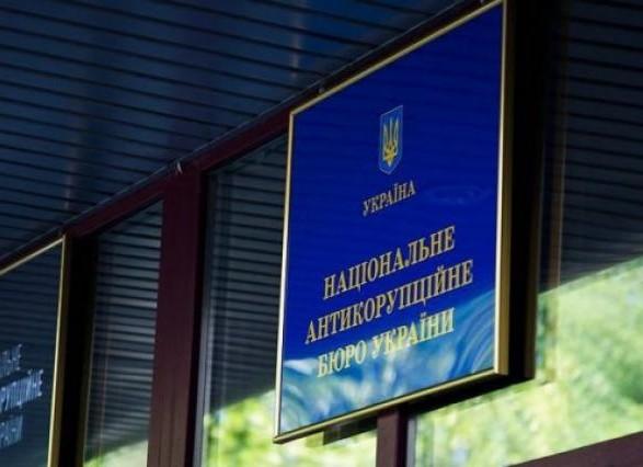 В отчетах 13 политических партий обнаружены нарушения - НАПК