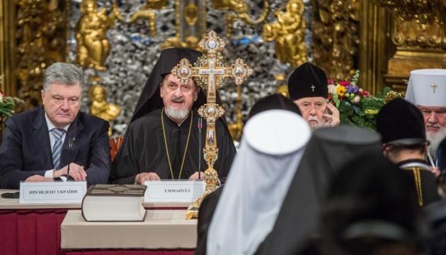 Украинская церковь не будет меньшей среди других - Вселенский патриархат