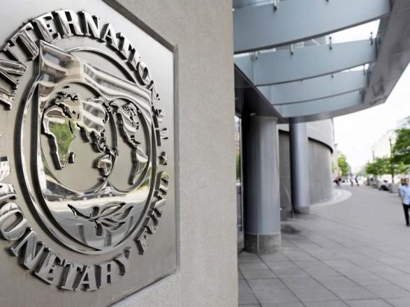 Стало известно время встречи совета директоров МВФ по Украине