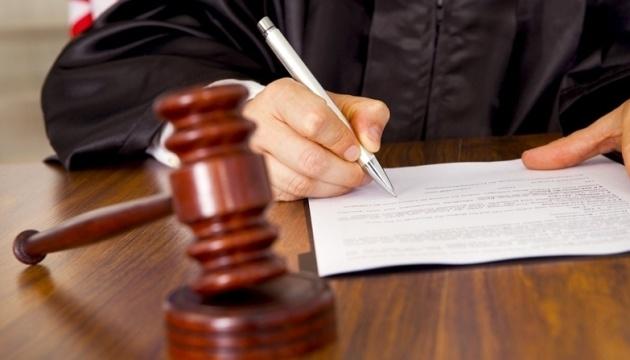 Верховный Суд отменил постановление Рады об увольнении скандального судьи