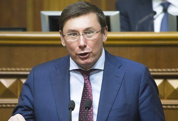 Прокуратура закончила экспертизу по делу расстрелов на Евромайдане - Луценко