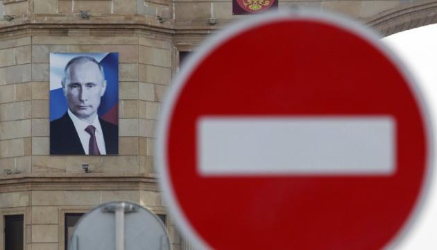 Украинцы в Мадриде вышли на акцию против агрессии РФ