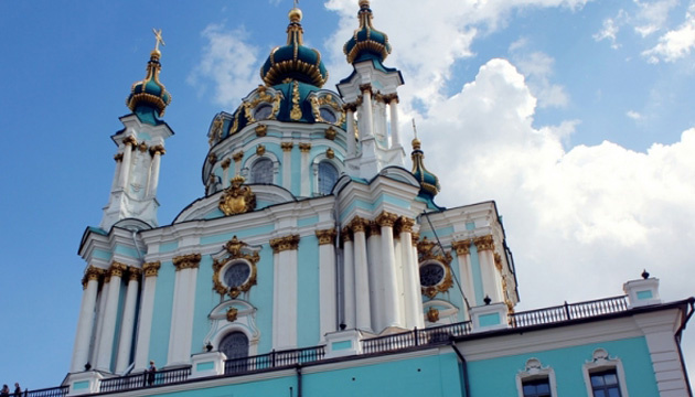 В Андреевской церкви началась литургия Вселенского патриархата