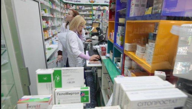 Украинцам разъяснили, какие лекарства можно будет возвращать в аптеки
