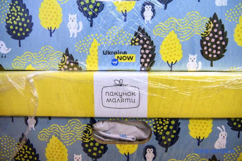 """""""Пакеты малыша"""" в этом году получат не менее 100 тысяч рожениц - Гройсман"""
