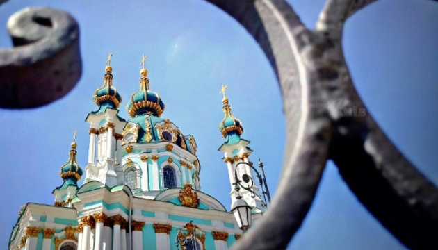 Сегодня Вселенский патриархат проведет первую службу в Андреевской церкви