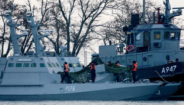 В Европарламенте в очередной раз требуют от России освободить украинских моряков