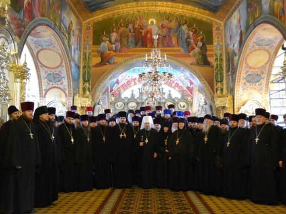 Духовенство Уманской епархии выразили поддержку УПЦ МП
