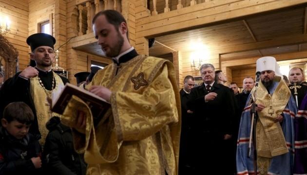 Порошенко: Мы объединили три ветви украинского православия в Единую Церковь