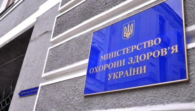 Бесплатные быстрые тесты на ВИЧ-инфекцию во всех регионах Украины — Миздрав