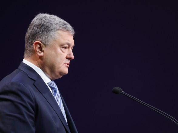 Порошенко озвучил план действий для Украины на следующие 5 лет