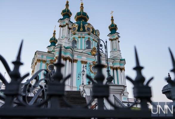 Экзархи Вселенского патриархата отслужат закрытую Литургию в Андреевской церкви