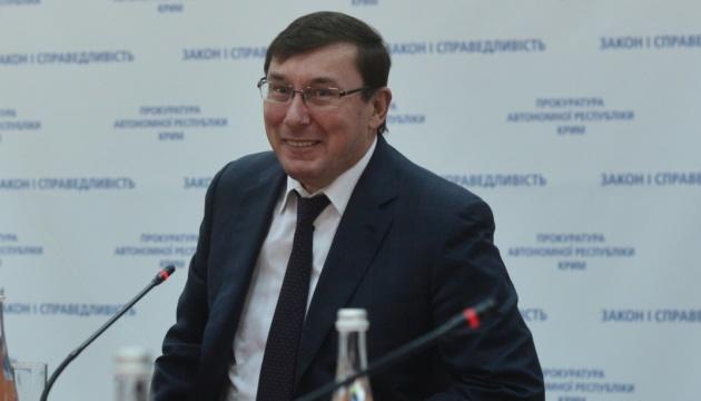 В деле Шеремета не смогло помочь даже ФБР - Луценко