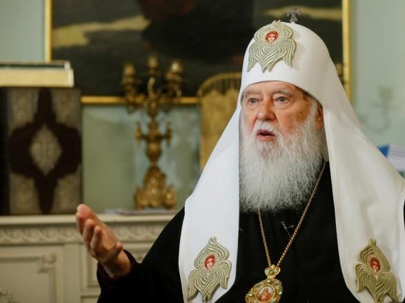 Преследований российской церкви не будет - Филарет