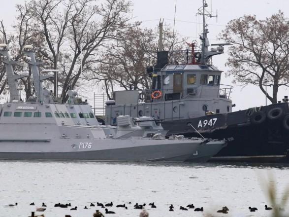 Сегодня волонтеры передадут помощь пленным украинским морякам