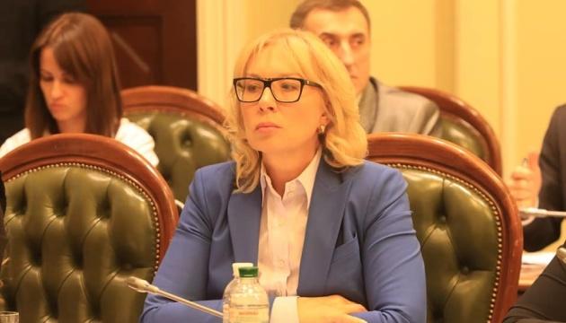 Украина плодотворно работает в направлении предотвращения торговли людьми - Денисова