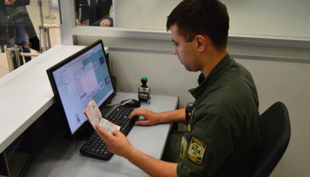 """Иностранец с поддельным паспортом пытался вылететь из """"Борисполя"""" в Лондон"""