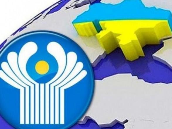 Украина выходит из Соглашения о сотрудничестве разведывательных служб СНГ
