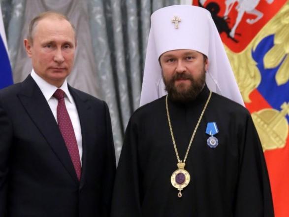 РПЦ создает экзархаты на канонической территории Вселенского патриархата