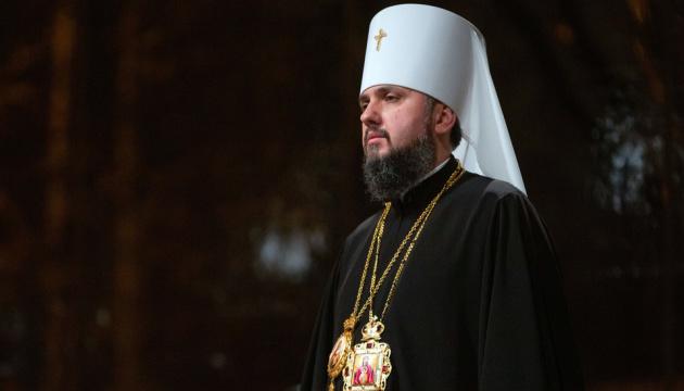 Римо-католические епископы Украины приветствуют Епифания