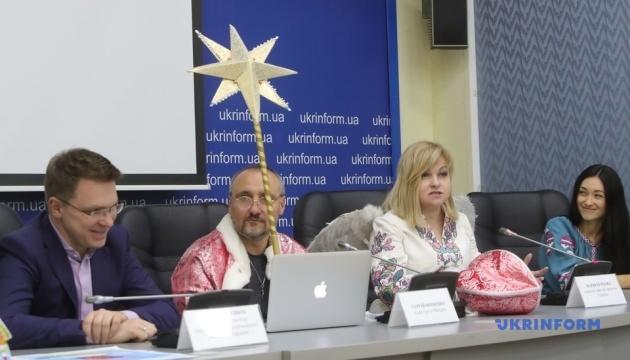 «Большое путешествие святого Николая» на Донбассе увидели свыше 4 тысяч детей - 21 декабря 2018