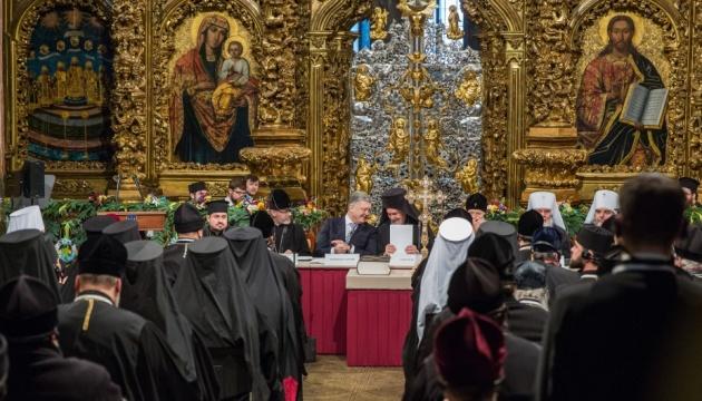 Иерархов УПЦ МП отлучили от российской церкви за участие в Соборе