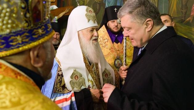 Порошенко поблагодарил Филарета за роль в создании автокефальной Православной церкви
