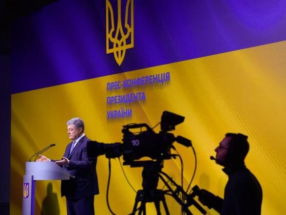 Все, кто передвигается по дорогам Украины, видят как они изменились - Президент