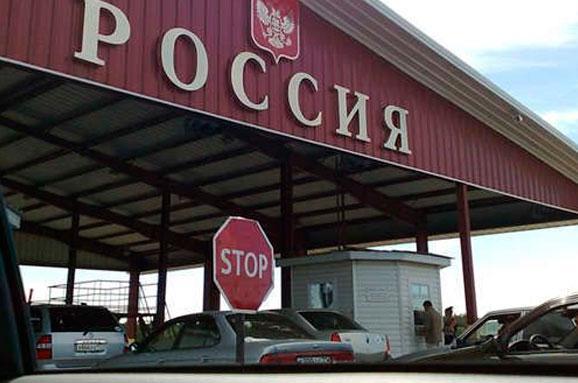 РФ отказала 110 украинцам во въезде - ГПСУ