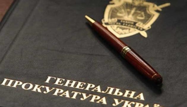 Дела Майдана: ГПУ передала в суд еще одно обвинение