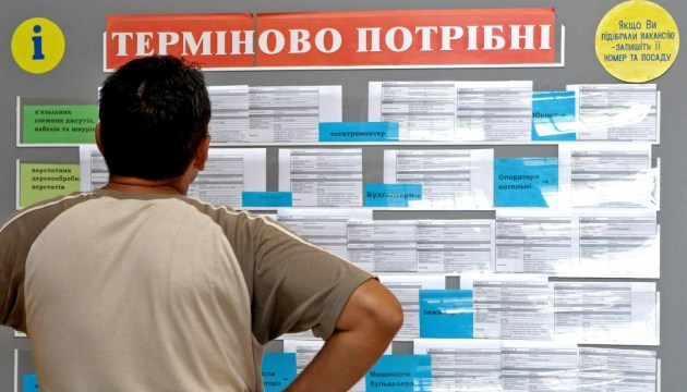 В Центре занятости с начала года прошли профориентацию почти 3 миллиона человек